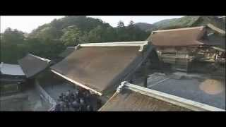 Shintoism Documentary