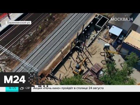 Собянин сообщил, что пересадки с МЦД на метро будут бесплатными - Москва 24