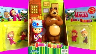 Masha and the bear toys - Masha i Medved - Маша и Медведь