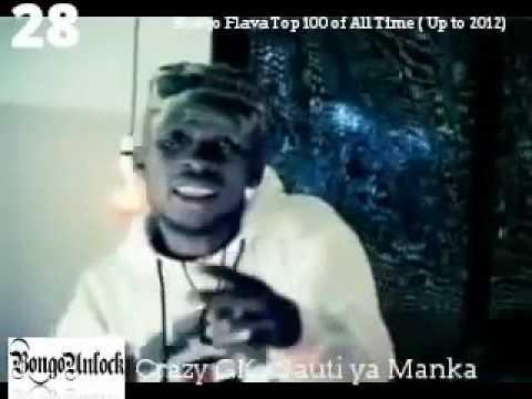 King Crazy GK- Sauti ya Manka (Official Video)