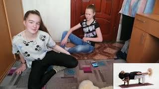 Yoga Challenge| ЙОГА ЧЕЛЛЕНДЖ