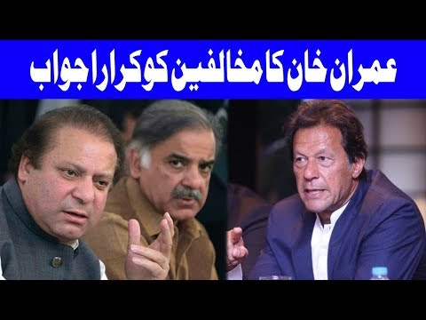 We Have Changed The K.P.K in 5 Years : Imran Khan - 20 May 2018 - Dunya News