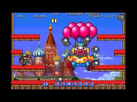 Tumblepop (1991) - Data East - Part 1