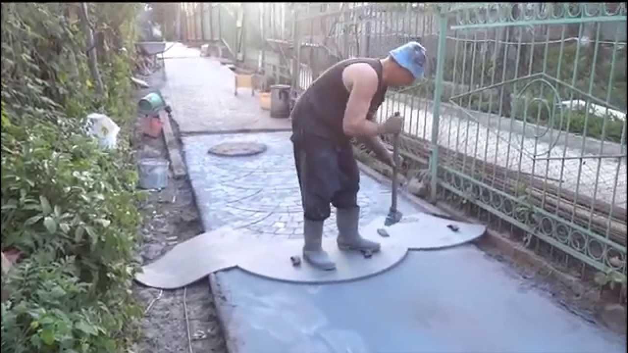 ипотеку штампы для бетонв сделать самому собственника, причине
