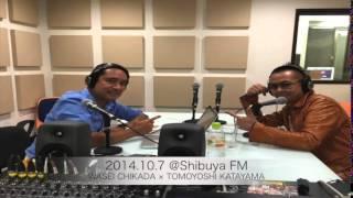 2014.10.7 Shibuya Crossover Style ゲスト:片山智義さん