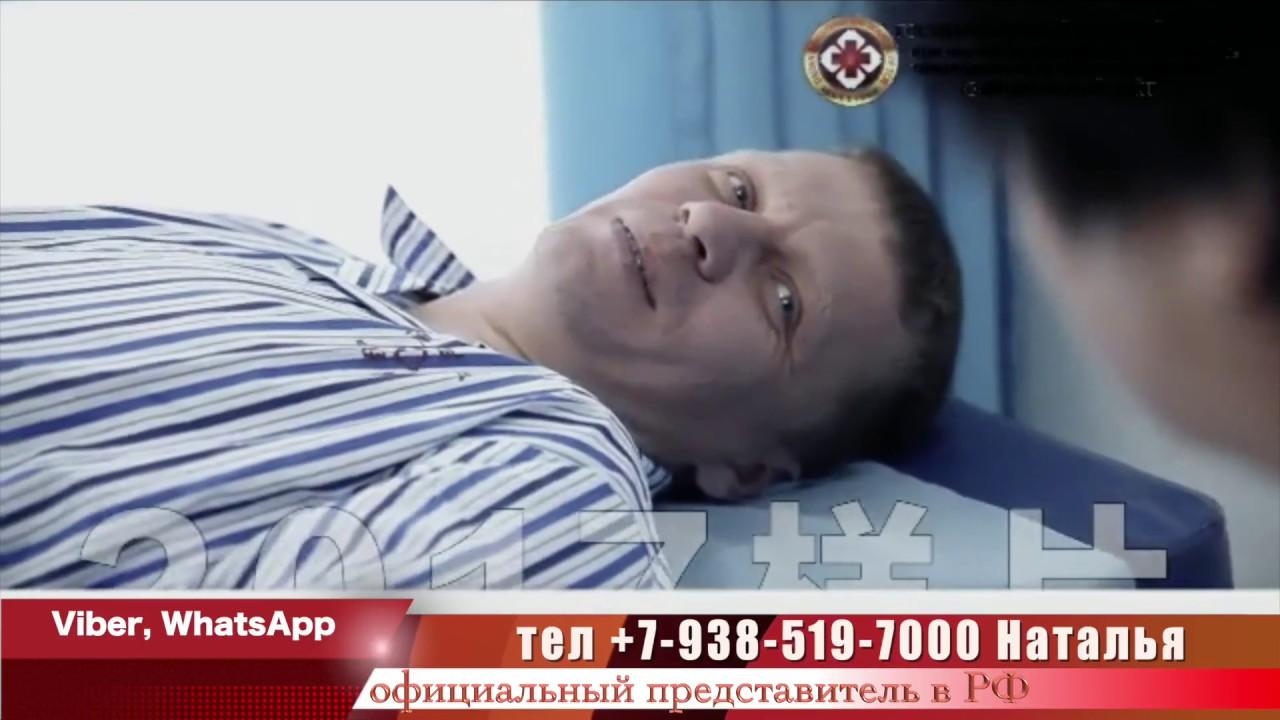 Лечение варикоза в китае далянь