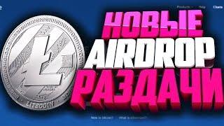 💰 Сколько можно заработать на Airdrop и Bounty? Отчёт #3. Вывел Jury.Online - изи 86 баксов!