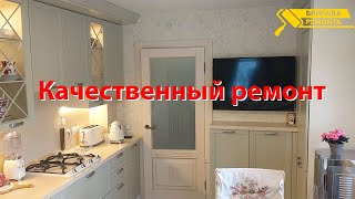 Качественный ремонт дома (крупным планом)