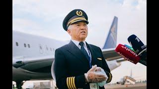 Первый пилот Елбасы завершил трудовую карьеру