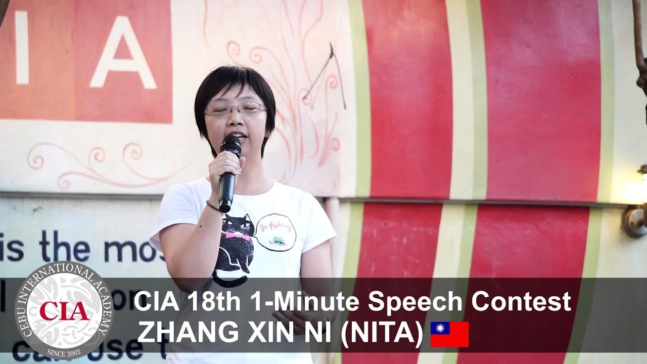 (English School in Cebu, Philippines)Cebu International Academy-18th  1-minute Speech Contest(nita)