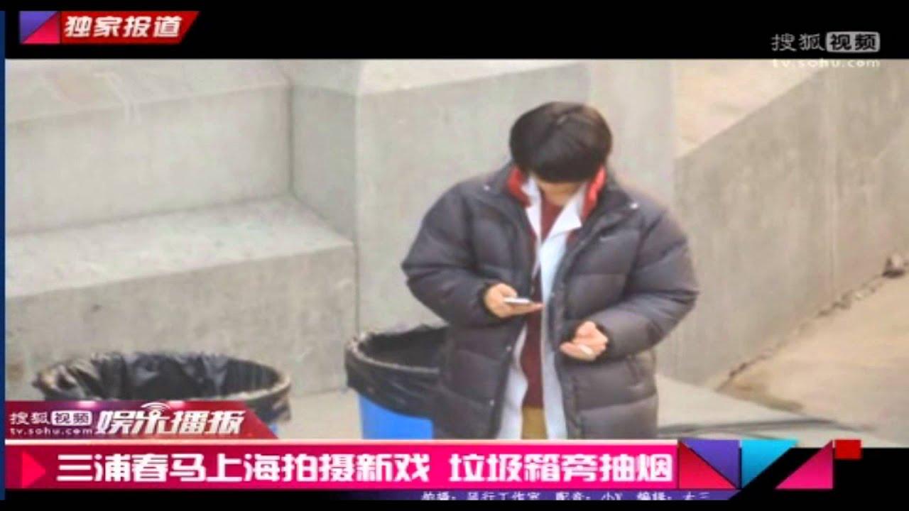 MIURA HARUMA 三浦春马 fumando antes de filmar