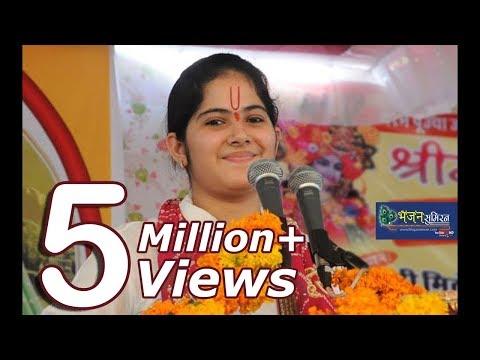 जया किशोरी जी का एक नया बहुत ही प्यारा भजन Gadi Me Betha le Baba Jana hai Nagar Anjaar #JAYA KISHORI