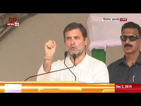 Congress leader Rahul Gandhi addresses a public rally in Simdega, Jharkhand