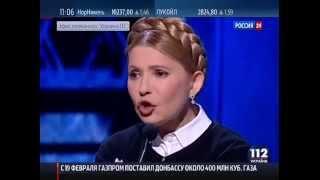 Тимошенко обещает разобраться с ценами на газ!