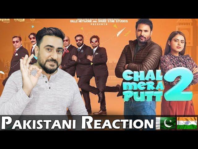 Pakistani Reacts to Chal Mera Putt 2 | Official Trailer | IAMFawad