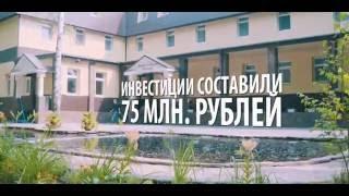 """Санаторий """"Березовая Роща"""", г. Ялуторовск"""