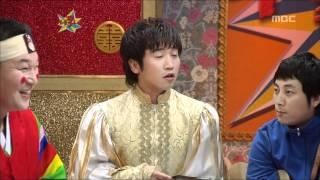 The Guru Show, Lee Mi-youn #04, 이미연 20071010