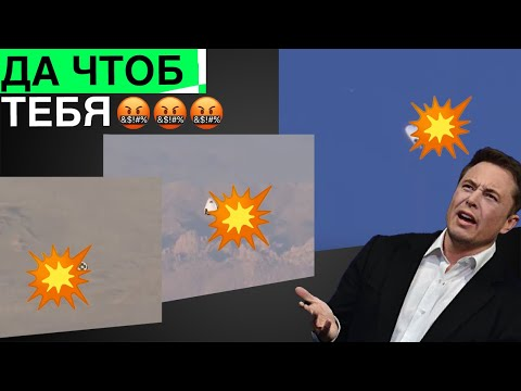 Капсула Маска Взорвалась | Самодельные реактивные ролики | Новые гиперкары и другие новости
