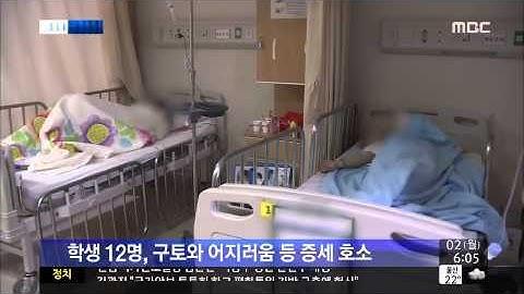 [14/06/02 뉴스투데이] 일본뇌염 예방접종 학생 일부 구토 등 백신 부작용 호소