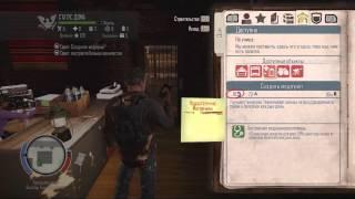 Прохождение State of Decay - Breakdown DLC (Gameplay) Часть 2
