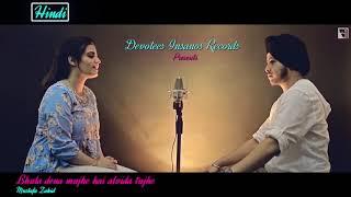 Hindi vs punjabi sad songs mashup 2018 ...