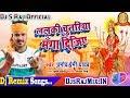 Ae Piya Lalki Chunariya Manga Dijiye Durga Maiya Se Saiya mp3 song Thumb