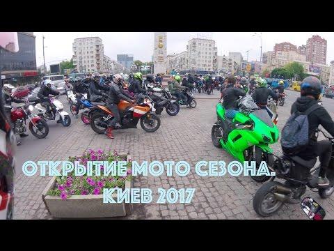 знакомства киев и киевская область