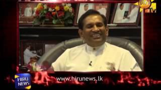 Hard Talk with Rajitha Senarathne