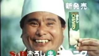 関西地方で昭和48年12月の夜に流れていたCMです。 01. カネボウ シルク...