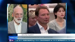 В Москве подготовили станции для запуска мобильной связи 5G