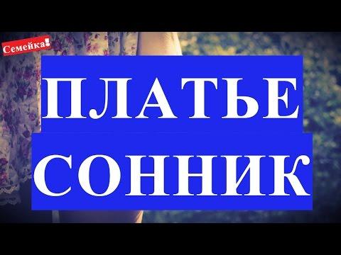 """Свадебный салон """"Интерстиль"""" Санкт-Петербург"""