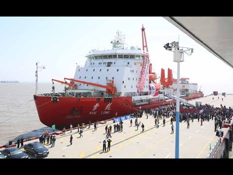 China's Research Ship Snow Dragon Heads for Arctic