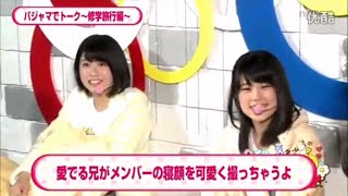 150625 AKB48のあんた、誰?(一部のコーナーのみ) 清水麻璃亜、髙橋彩音...