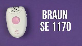 Розпакування BRAUN SE 1170