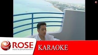 จูบไม่หวาน - ศรชัย เมฆวิเชียร (KARAOKE) ลิขสิทธิ์ Rose Media