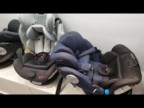 Новинки 2020 г.! Автокресло 0-36 кг.! С поворотом - Rant GT, растущее - Rant IQ.