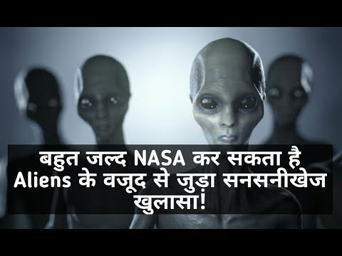 Nasa To Announce Discovery Of Aliens Soon, International Hacking Group Anonymous Claims