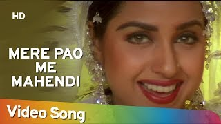 Mere Pao Me Mahendi Lagi Hai | Ayub Khan | Saadhika | Salma Pe Dil Aaga Ya | Hindi Song