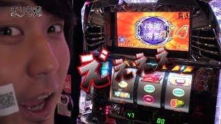 パチスロ【まりも道】第5話 パチスロ北斗の拳 転生の章でガチ実戦!! 前編 thumbnail