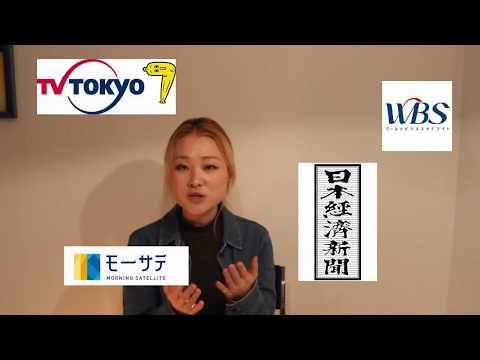 [일본취업] 일본어 자격증보다 더 중요한것!