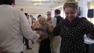 Кемран Мурадов Группа Каспий - Той Олсун на азербайджанском 89637971256 свадьба 2016 махачкала фото