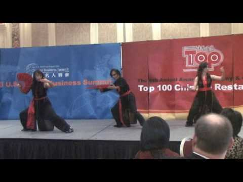 Top 100 Chinese Restaurants Top10 Overall Excellence Award Intro