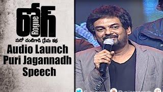 Puri Jagannadh Speech at Rogue Audio Launch