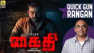 Kaithi Tamil Movie Review By Baradwaj Rangan   Quick Gun Rangan
