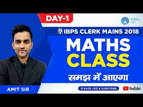 I.B.P.S CLERK MAINS | MATHS SESSION | समझ में आएगा | Day -1