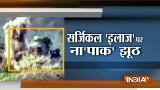 Aircraft near Siachen, fake surgical strike video, all that Pak did to escape shame from his country