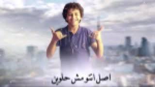 مهرجان( دقت ساعة المصلحه) حسن البرنس - مودي