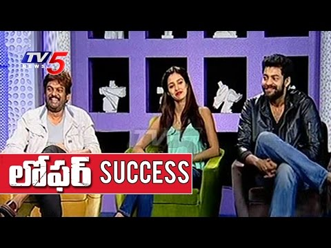 Varun Tej, Puri Jagannadh & Disha Patani On Loafer Success | TV5 News