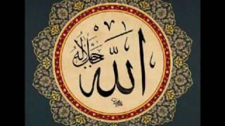 La Ilaha Illallah Dhikr - Ishrab Sharab Ahli Al Safa Allah Allah Arabic Qasida