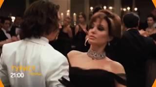 Фильм Турист с Джонни Деппом и Анжелиной Джоли